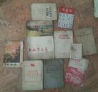 特价冲5钻处理一堆书10本共58元包老