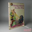 智降狮猁王 美猴王丛书