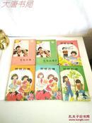《思想品德》小学课本(试用本)1、2、 一版一印、,3、4、5、7、共6册合售、详见照片描述、X1