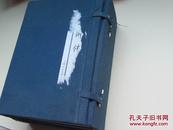 水浒传 连环画 全四十册  有函套