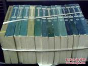 经济司法工作手册【1-13】+经济检查法纪检查常用法规汇编【二】