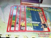 中国国家地理(2007年1、3、4、7、8、9、11月号)【7本合售