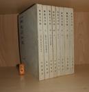 纲鉴易知录(全8册)5印.