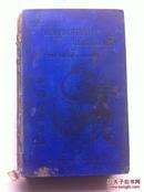 1908年英文初版 中国坤舆详志