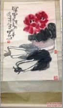 刘宝印字画  (富贵清白图             丁卯年1987作品 )