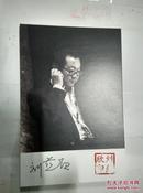 【超珍罕】刘慈欣 签名 钤印 明信片