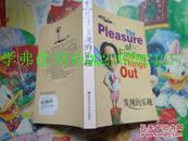 走进费曼丛书:发现的乐趣