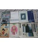 AUTHORWARE5.0创新效果百例 1999年一版一印5000本  一版一印5000本