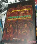中国西藏唐卡绘画精选