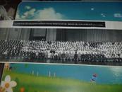 毛主席、刘主席、朱委员长、周总理等党国家领导人接见政治学院地方干部大队第一期结业学员暨三大队全体学员合影