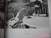 1997年牛群名家摄影集--签名本--【【牛眼看家】】--名家名人-历史的记忆