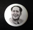 纪念章 【伟大领袖毛主席像章】 瓷质 景德镇制作