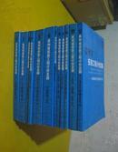原版书籍  正版现货  2004贵州省安装工程计价定额书总共12本