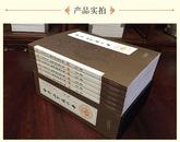 【全新正版 全套共6册】中华上下五千年中国通史