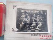 蚌埠一初中国庆节文艺演出留影照片【1956年】