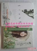 王浅《春天的故事》全新正版、微酸袅袅《半夏锦年》9成新正版(2本不拆)