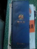 细说田径(田径2008,由朝鲜邮票,体育图)