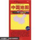 撕不烂地图系列:中国地图(知识版)