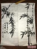 B8  手绘国画真迹:张精来手绘竹子四条屏