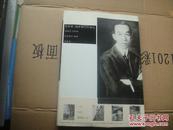 写真家·福原信三の初心 1883-1948(日文原版)T3
