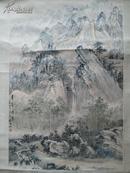 """1939年曾任北京大学国画导师徐北汀""""群峰晴翠""""山水人物画(精品)"""