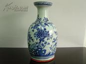 民国青花瓶