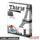 THIS IS米先生的世界旅游绘本. 第一季全六册