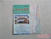 常州交通图 2002年版