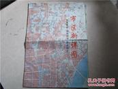 市区新详图   交通旅游 购物指南 休闲娱乐(杭州交通旅游图)