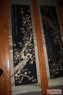 铁梅两幅 布雕画 特色工艺