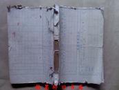 《图绘西汉演义》(四卷两册一百回)+《图绘东汉演义》(二卷两册六十四回)合订合售----民国六年上海广益书局印行。