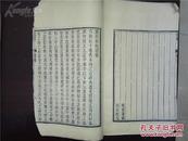 光绪17年周学海仿宋精刻本<王叔和脉经>全4册(初刻印.每卷前有鱼尾牌记,漂亮)