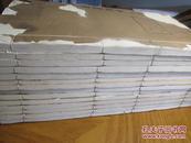《神庙留中奏疏汇要》(全14册)民国二十六年据燕京大学图书馆藏钞本印行