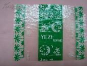 糖纸70-80年代/乳脂糖椰子