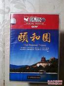 光盘:游遍中国----颐和园(DVD)