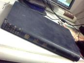 妇科学 全(昭和十一年印刷发行)安井修平著 汤尔和校译 王同观翻译 内有黑白或彩色插图