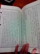 全新正版  中国哲学史 全4册 北京出版社