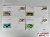 古代书院极限封 一套4枚,盖有四大书院所在地邮戳 .