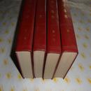 列宁选集(第1----4卷) 9品 C1-022