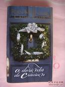 罗马尼亚语 O dorintă de Crăciun 《特别的圣诞节》