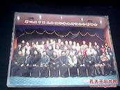 2007年第四届中国昆曲国际学术研讨会合影留念 一张