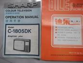迪乐SL--OI型收录机说明书