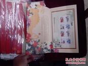 2007年中国邮政贺年有奖(绵竹木版年画邮票兑奖小版张)共36套合售