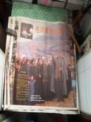电影宣传画《毛泽东的故事》(10元一张,共20张)