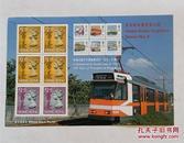 香港经典邮票 第九辑