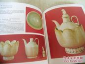 Chinesisches Kunsthandwerk der Provinz Anhui aus drei Jahrtausenden【德文原版】