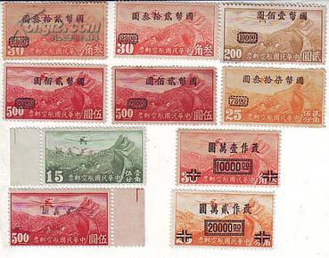 邮票.中华民国航空邮票10