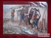 老明信片《春雨》黄文波油画