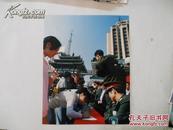 著名摄影家赖金荣  摄影作品一幅 《我爱你祖国》25/20厘米