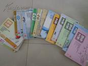 领导文萃(2011年第6期下半月、第7期上下、第8期上、第10期上、第12期上下)计7本合售25元